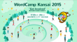 wordcamp-kansai-2015