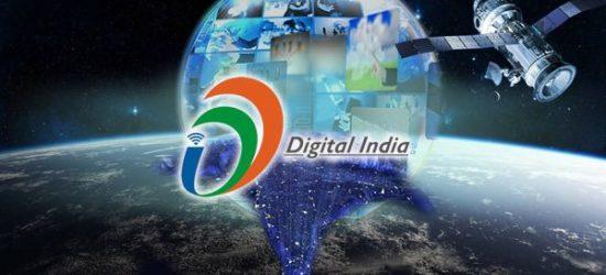 Digital India Helios Solutions